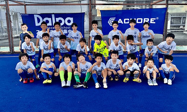 Dalpasoccerschool(ダルパサッカースクール)について