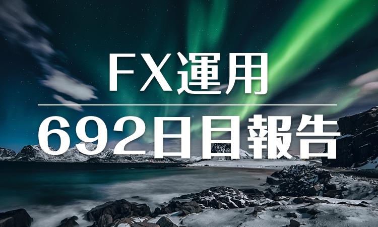 FXスワップ運用692