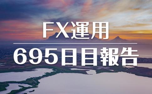 FXスワップ運用695