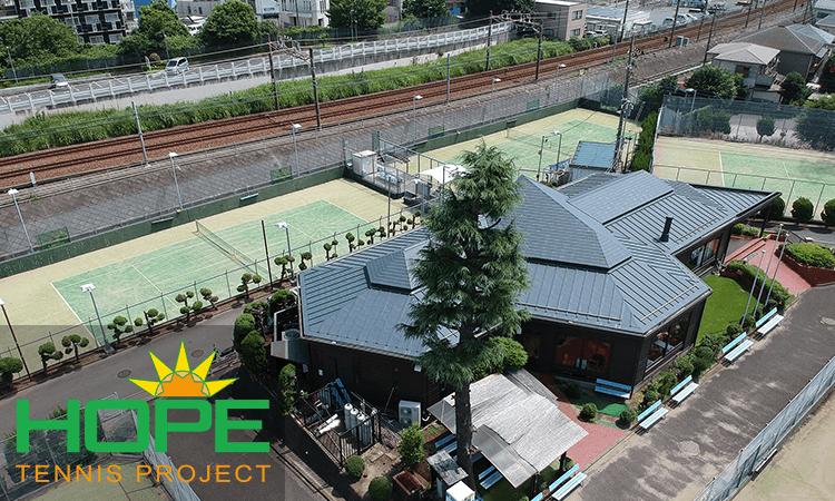 横浜市テニススクール