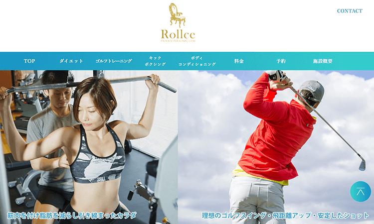 大阪府豊中市にあるおすすめパーソナルジム「Rollce」とは?