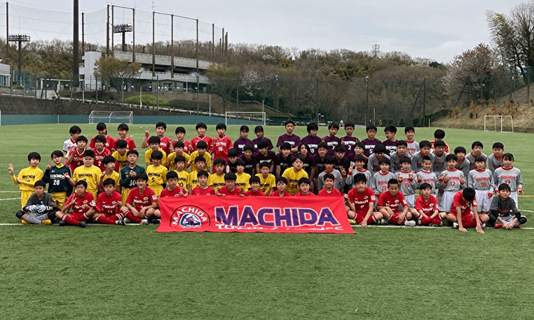 町田JFCサッカースクールとは