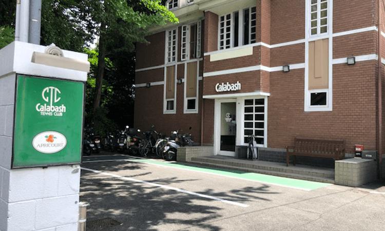 MTS大阪校カラバッシュテニススクールの特徴・強み